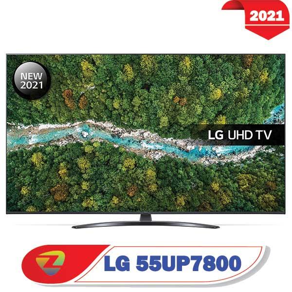 تلویزیون ال جی 55UP7800 سایز 55 اینچ مدل 2021