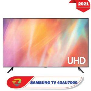 تلویزیون سامسونگ 43AU7000