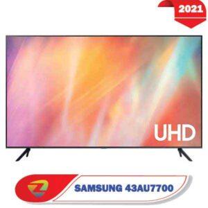 تلویزیون سامسونگ AU7700