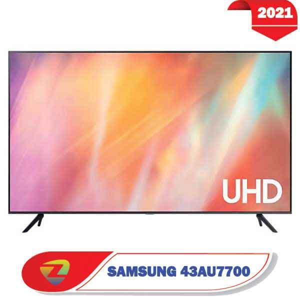 تلویزیون سامسونگ 43AU7700 سایز 43 اینچ AU7700