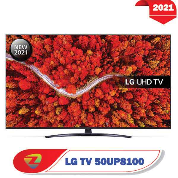تلویزیون ال جی 50UP8100 مدل 50 اینچ UP8100