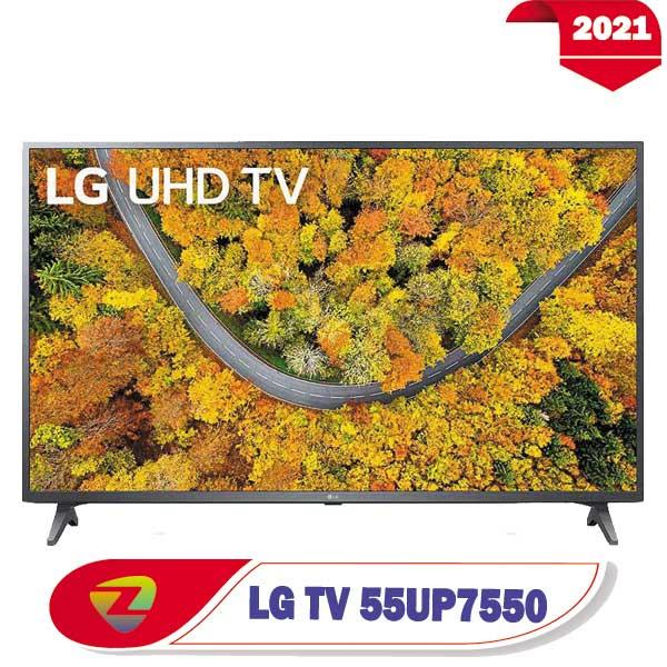 تلویزیون ال جی 55UP7550 مدل 2021 سایز 55 اینچ UP7550