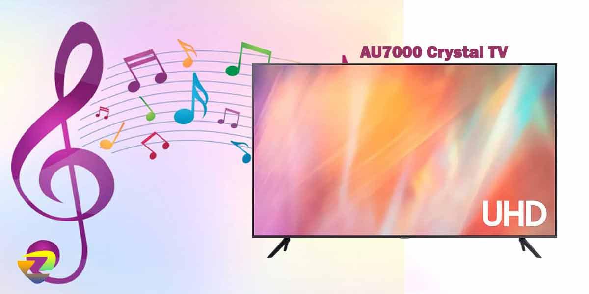 توان صوتی-AU7000