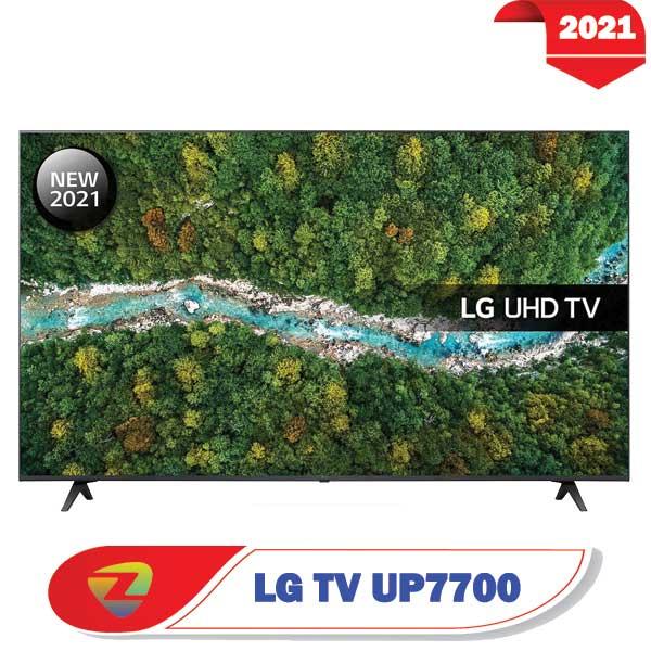 تلویزیون ال جی UP7700 سایز 43 50 55 65 70 75 اینچ
