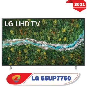 تلویزیون ال جی 55UP7750