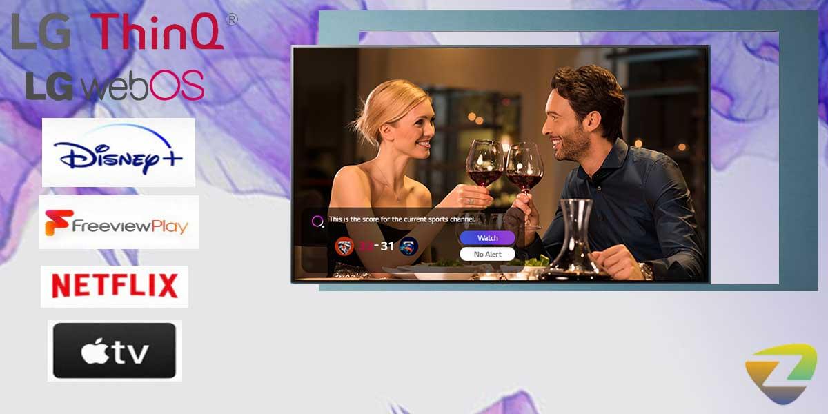 قابلیت پیام ورزشی در تلویزیون up7500