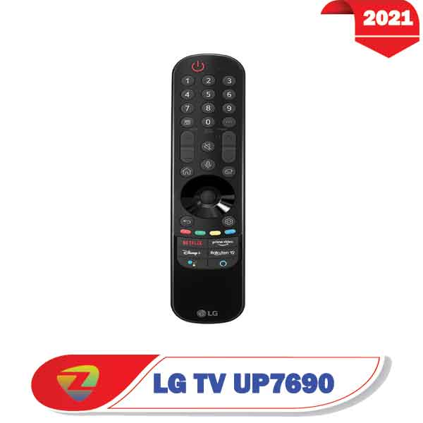تلویزیون ال جی 65UP7800 سایز 65 اینچ مدل 2021