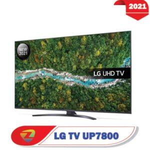 تلویزیون ال جی up7800