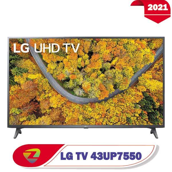 تلویزیون ال جی 43UP7550 مدل 2021 سایز 43 اینچ UP7550