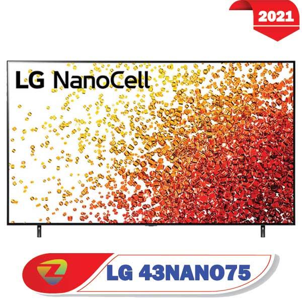 تلویزیون ال جی 43NANO75 نانوسل 2021 سایز 43 اینچ NANO75