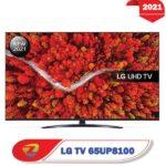 تلویزیون ال جی_65UP8100