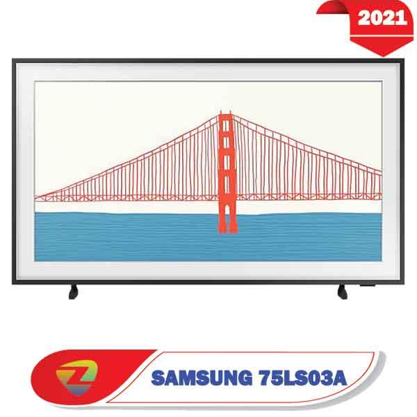تلویزیون سامسونگ 75LS03A – کیولد 75 اینچ LS03A