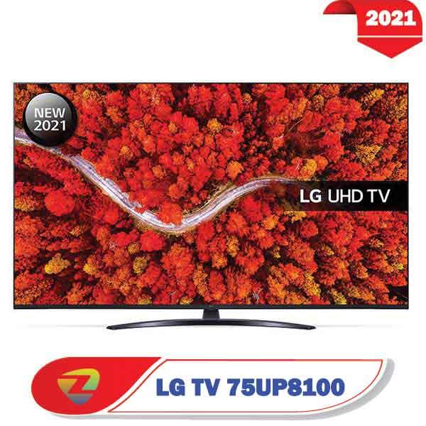 تلویزیون ال جی 75UP8100 – مدل 75 اینچ UP8100