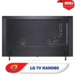 پشت تلویزیون_NANO80