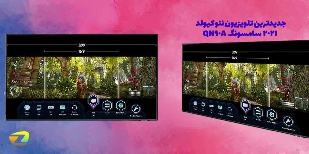 امکانات جانبی-QN90A