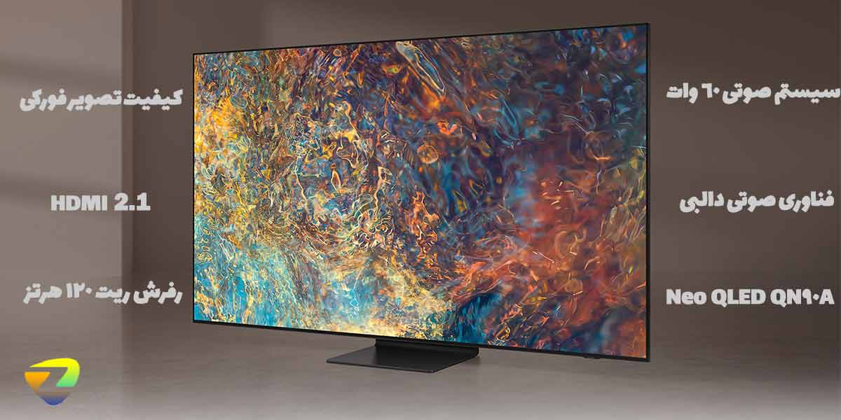 بررسی کلی تلویزیون-QN90A