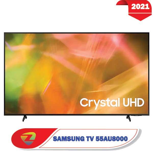 تلویزیون سامسونگ 55AU8000 سایز 55 اینچ AU8000