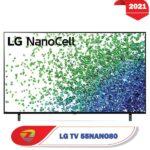 تلویزیون ال جی 55NANO80