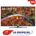 تلویزیون ال جی 55UP8150