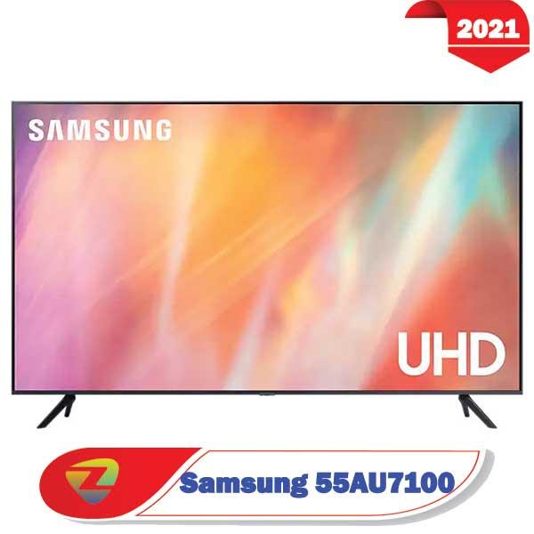 تلویزیون سامسونگ 55AU7100 سایز 55 اینچ AU7100