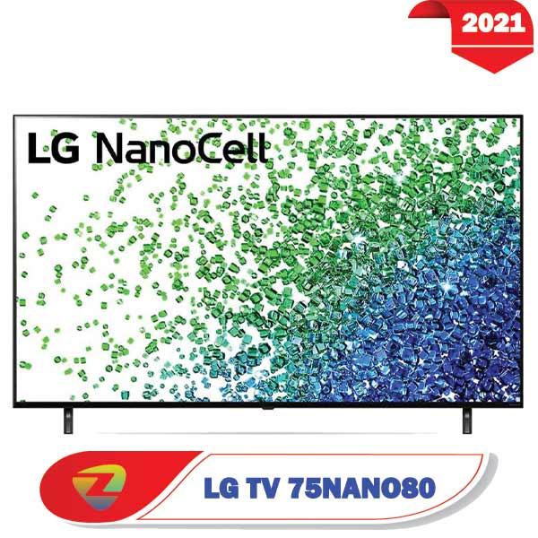 تلویزیون ال جی 75NANO80 نانوسل سایز 75 اینچ NANO80