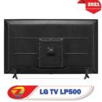 پشت تلویزیون ال جی LP500