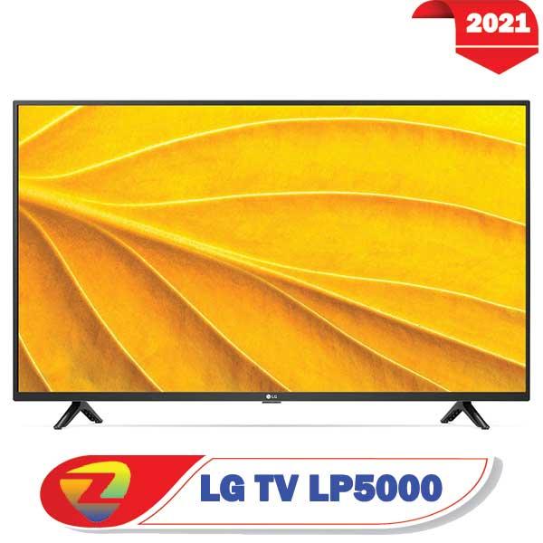 تلویزیون ال جی LP5000 سایز 43 اینچ سال 2021