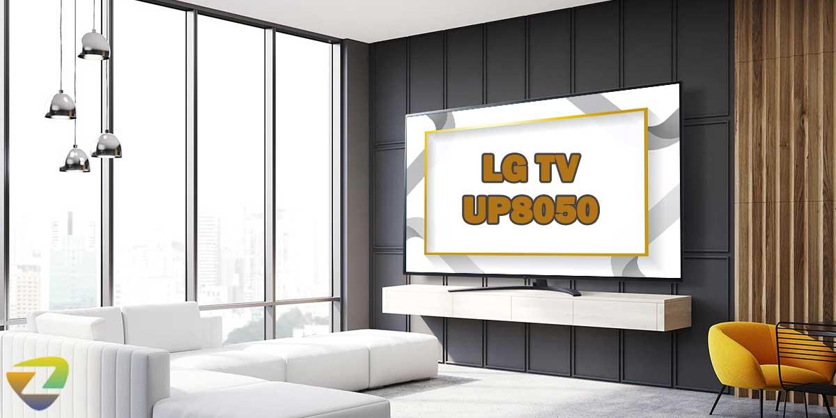 تلویزیون ال جی UP8050