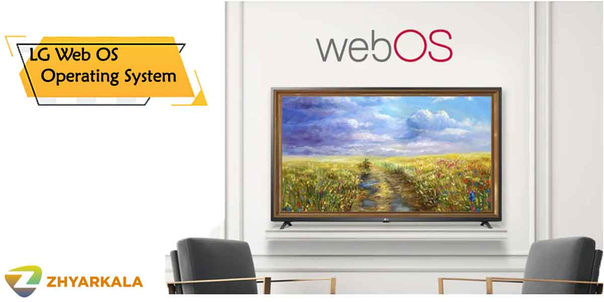 سیستم عامل تلویزیون ال جی US660H