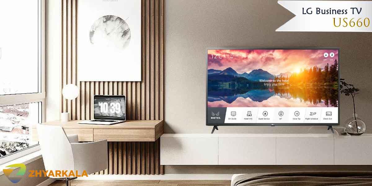 تلویزیون ال جی US660H