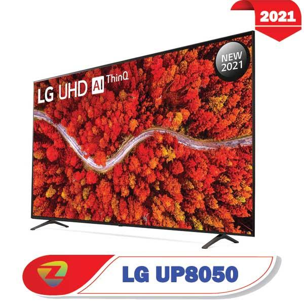 تلویزیون ال جی 75UP8050 – سایز 75 اینچ UP8050