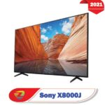 تلویزیون سونی X8000J