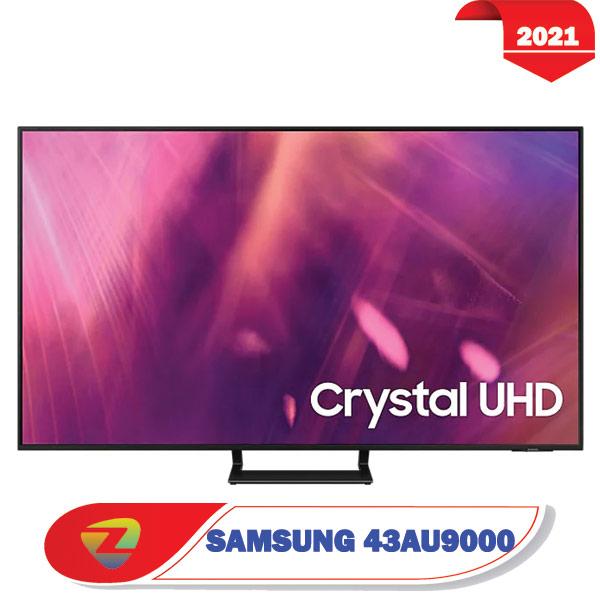 تلویزیون سامسونگ 43AU9000 سایز 43 اینچ AU9000
