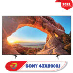 تلویزیون سونی 43X8900J