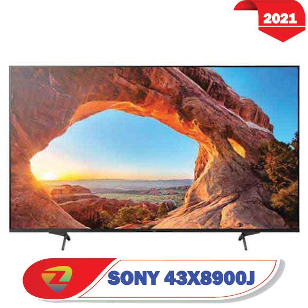 تلویزیون سونی 43X89J سایز 43 اینچ مدل X89J 2021