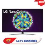 تلویزیون ال جی 55nano86 2020