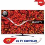 تلویزیون ال جی 55UP8100