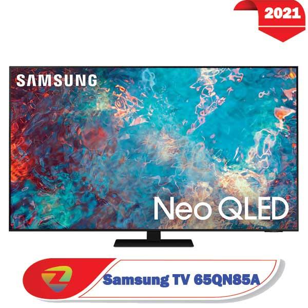 تلویزیون سامسونگ 65QN85A نئو کیولد سایز 65 اینچ