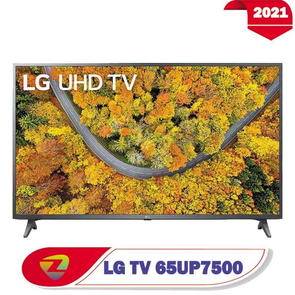تلویزیون ال جی 65UP7500 مدل 2021 سایز 65 اینچ UP7500