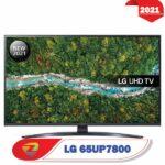 تلویزیون ال جی 65UP7800
