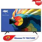 تلویزیون هایسنس 75A7100F