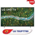 تلویزیون ال جی 75UP7750
