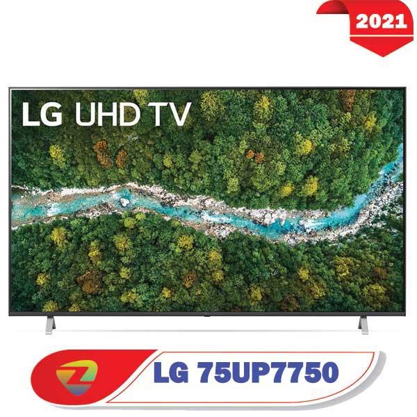 تلویزیون ال جی 75UP7750 مدل 2021 سایز 75 اینچ UP7750