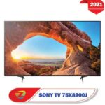 تلویزیون سونی 75X8900J