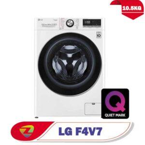 ماشین لباسشویی ال جی 4V7 توربو 10.5 کیلو F4V710WTS