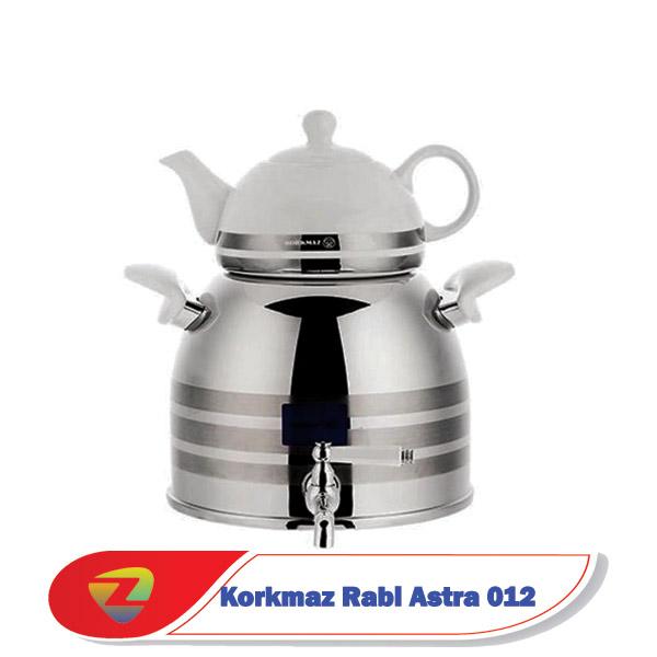 کتری قوری کرکماز 012 مدل Rabi Astra