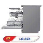 قفسههای قابل تنظیم ظرفشویی 325
