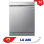 ماشین ظرفشویی ال جی 325