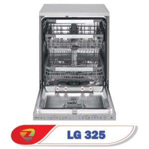 فضای داخلی ظرفشویی ال جی 325