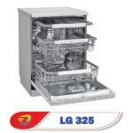 فضای داخلی ماشین ظرفشویی ال جی 325